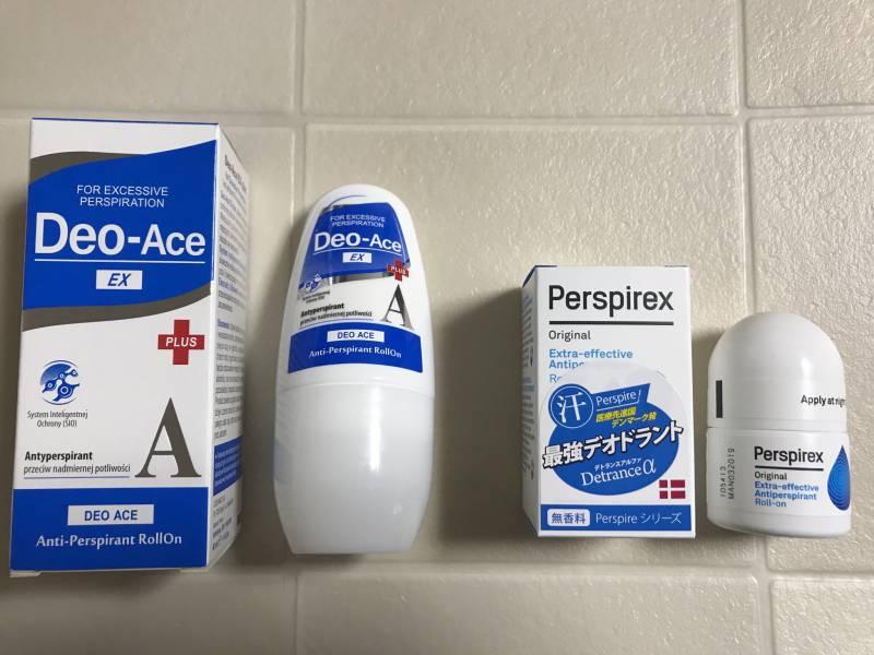 3ミョウバン水が効かないなら、コスパの良い「医療用制汗剤」を使え!